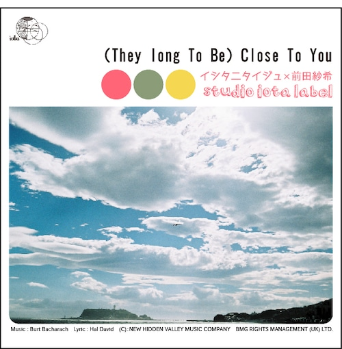 Close to you デジタルシングル(ハイレゾ)