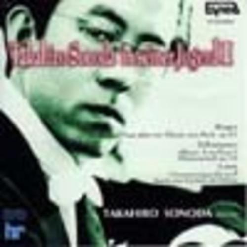 HTCA-5007 園田高弘若き日の奇跡 3(ピアノソロ/レーガー・シューマン・リスト/CD)