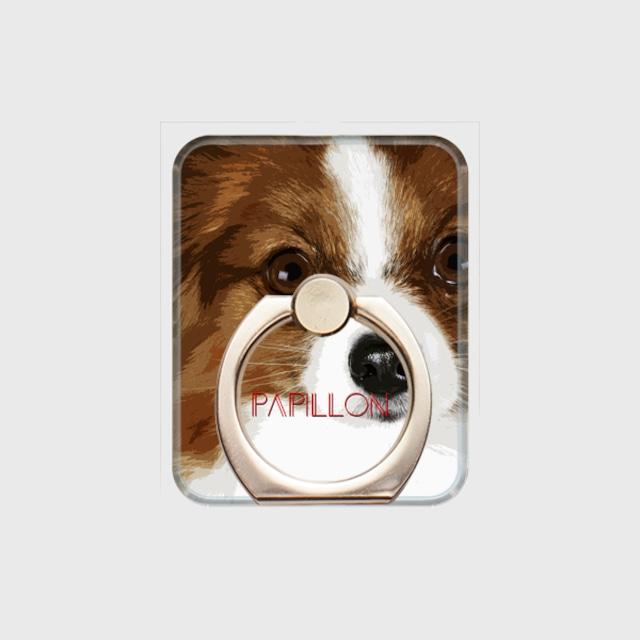 パピヨン おしゃれな犬スマホリング【IMPACT -color- 】