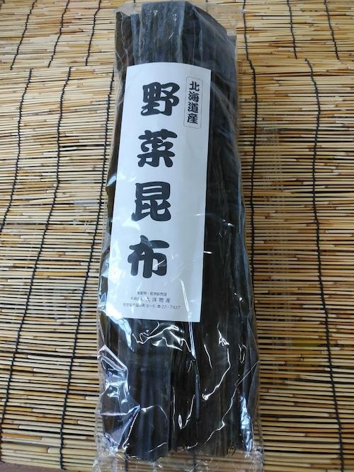 野菜昆布(大)