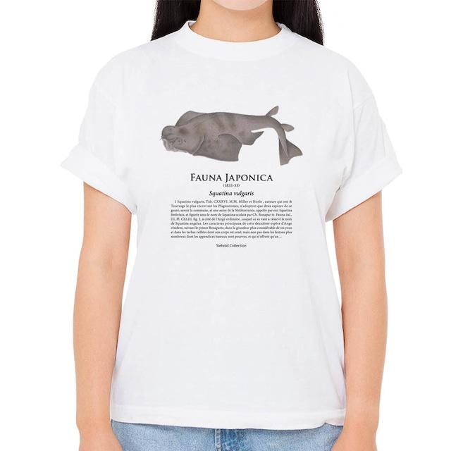 【カスザメ】シーボルトコレクション魚譜Tシャツ(高解像・昇華プリント)
