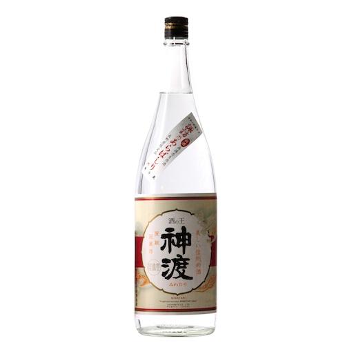神渡 しぼりたて新酒 諏訪乃あらばしり 無濾過生原酒 1800ml