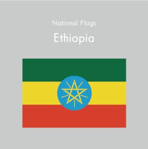 国旗ステッカー エチオピア