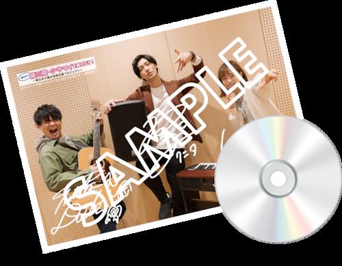 【限定】復活!fes cafeラジオ!CD&ポストカードセット