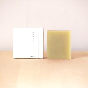 枇杷葉 びわよう の石鹸 /和漢植物シリーズ