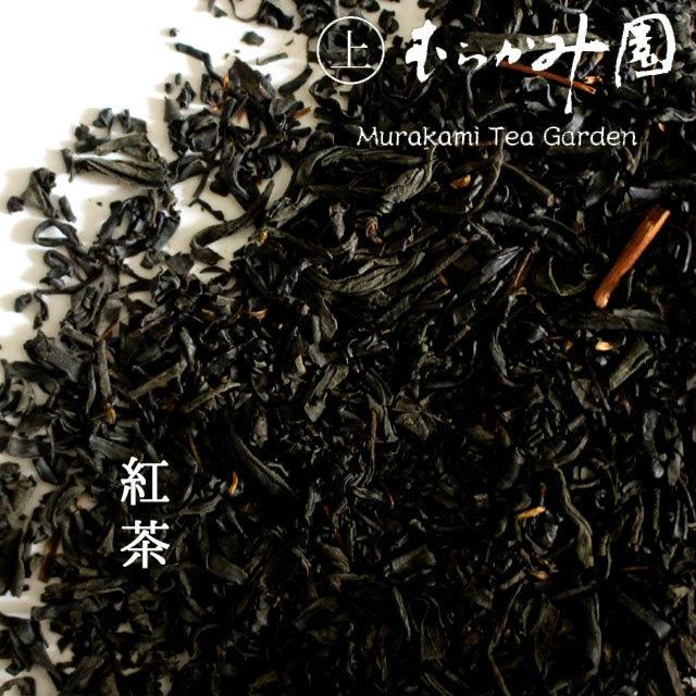 春摘紅茶(リーフ/ティーバッグ)