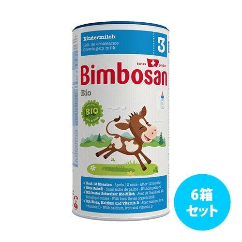 [6箱セット] Bimbosan ビオ粉ミルク3(12ヶ月以降)