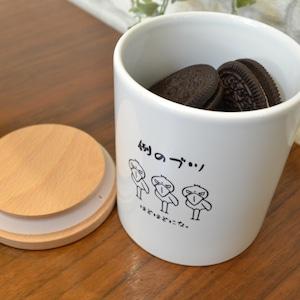 木製ふた付きキャニスター★ハシビロコウ
