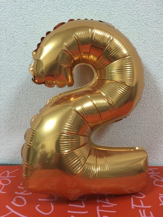 数字バルーン大(約30cm)