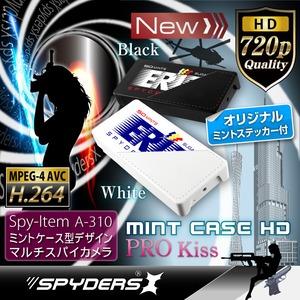 小型ビデオカメラ ミントケース ミントケース型 スパイカメラ スパイダーズX (A-310B) ブラック