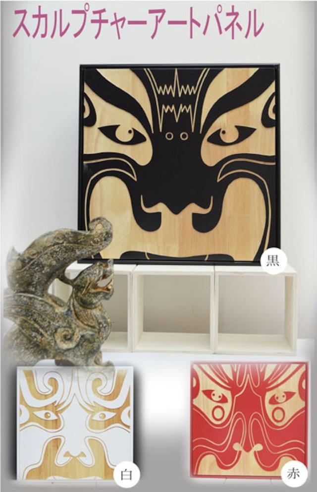 ウッドスカルプチャー WT2009-3 京劇 赤 黒 白 ウッドアートパネル モダン 絵画 壁掛け 木製 アジアン雑貨 インテリア