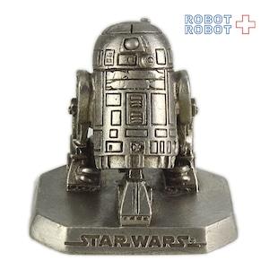 スター・ウォーズ ロークリフ ピューターフィギュア R2−D2
