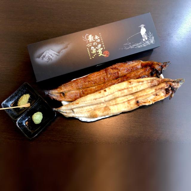 【最香の鰻】蒲焼・白焼2疋セット
