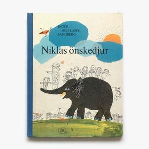 インゲル&ラッセ・サンドベリィ「Niklas Önskedjur(ニコラスのペット)」《1967-02》
