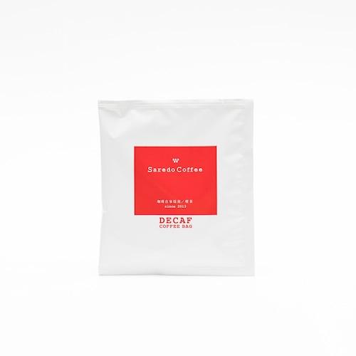 【送料込】Decaf  コーヒーバッグ 100個