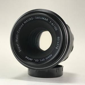 PENTAX SMC Macro-Takumar 100mm F4