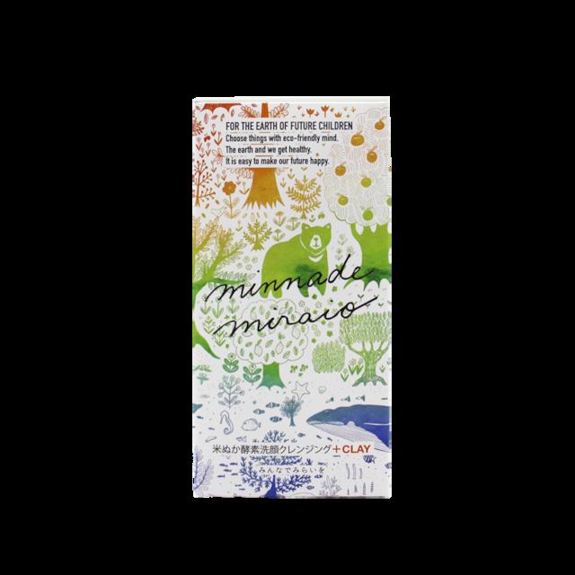 【定期便3回】米ぬか酵素洗顔クレンジング+クレイ詰替