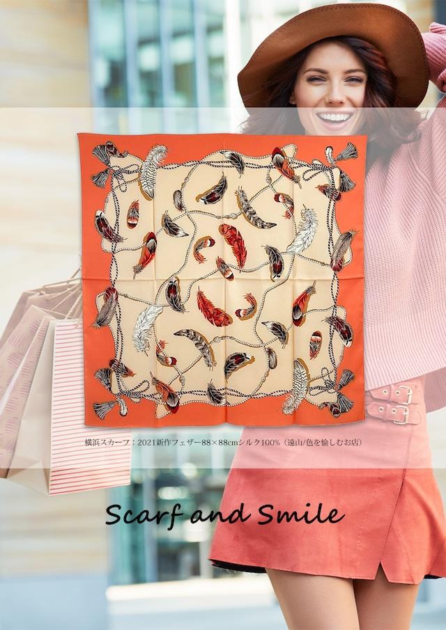 【☆今月のおすすめデザイン☆】シルク100%|日本製|横浜スカーフ 手捺染 フェザー|カジュアルなイメージ♪【sp070】