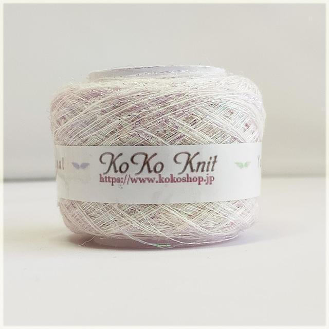 KoKo Jewelry ~ほんのりピンク~ ラメ糸の引き揃え糸 アクセサリー素材 飾り編みやアクセント、キラキラモチーフにも