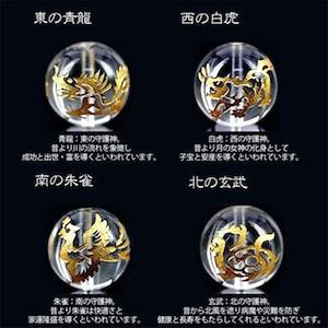 ☆数量限定再入荷☆【運気上昇】天然石 オニキス&ヘマタイト 四神相応 ブレスレット(12mm)