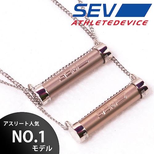 SEV メタルレールSi