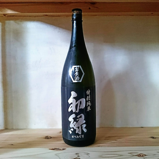 初緑 特別純米 無濾過生原酒 白ラベル 720ml