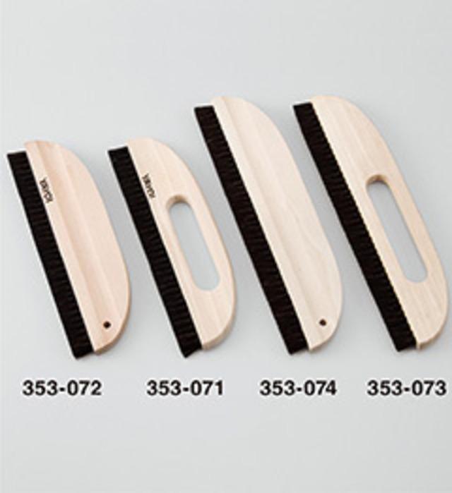 353072植込みブラシ三行穴ナシ 9寸