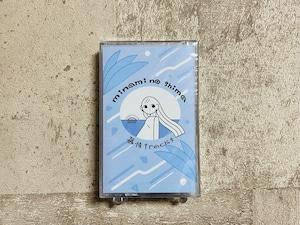 V.A. / minami no shima (テープ)