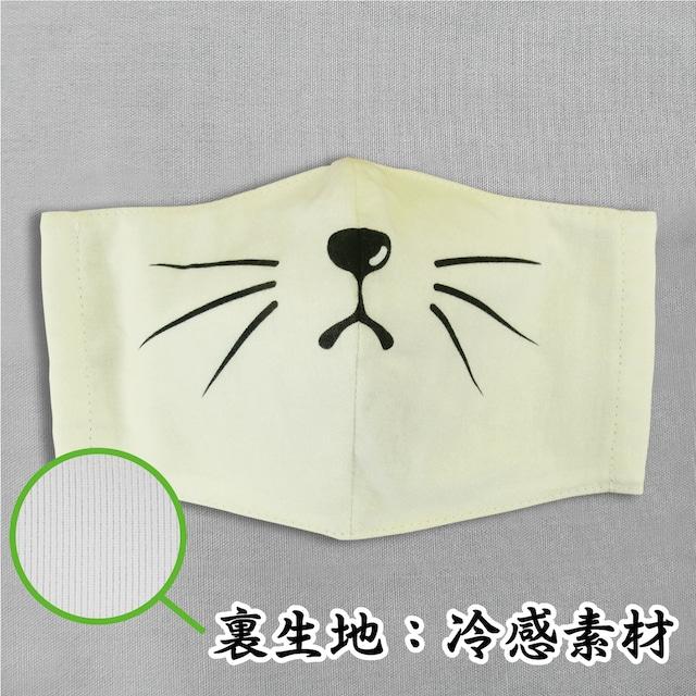 【冷感素材使用/受注販売】猫-2 動物マスク