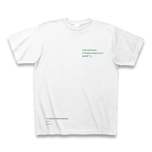 Programming PRINT T-shirt White Ver. - No Comment / Python Language -