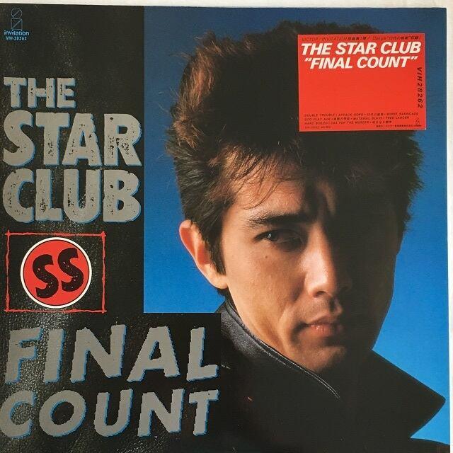 【LP・国内盤】ザ・スター・クラブ / FINAL COUNT