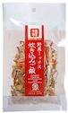 乾燥野菜ミックス 炊き込みご飯 15g【送料無料】