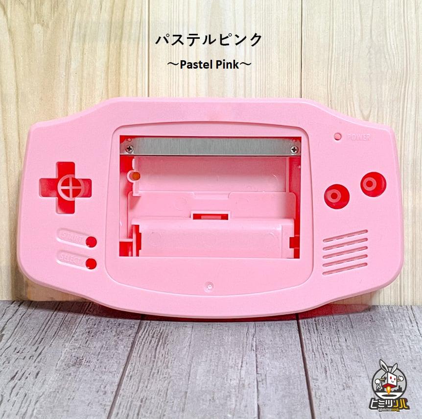 Funny Playingシェル【ボタン、ラバーパッド、スクリーン別売り】