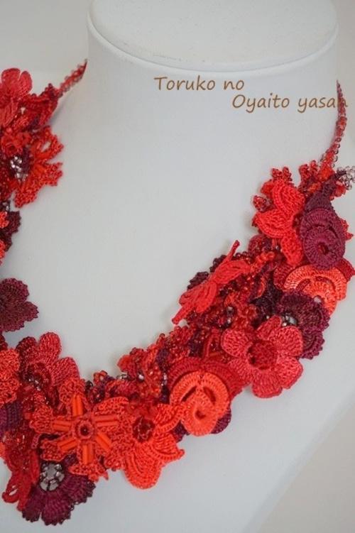 ★セット価格★ フラワーガーデン ネックレス+ブレス セット (アジャスター付き) レッド系: FGS1-3