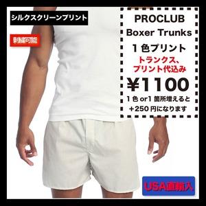 PROCLUB Boxer Trunks (品番PROTrunks)