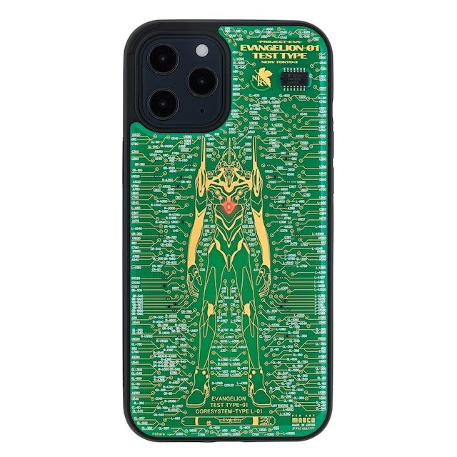 FLASH EVA01 基板アート iPhone 12 Pro Max ケース 緑【東京回路線図A5クリアファイルをプレゼント】