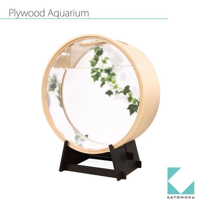 KATOMOKU plywood aquarium km-51