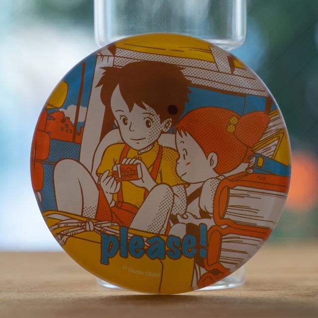 となりのトトロ ヤミーなガラスミニ皿(キャラメル/8592)