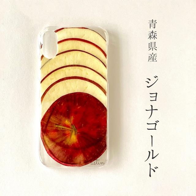 【こだわり産地】旬のりんご 押し野菜スマホケース