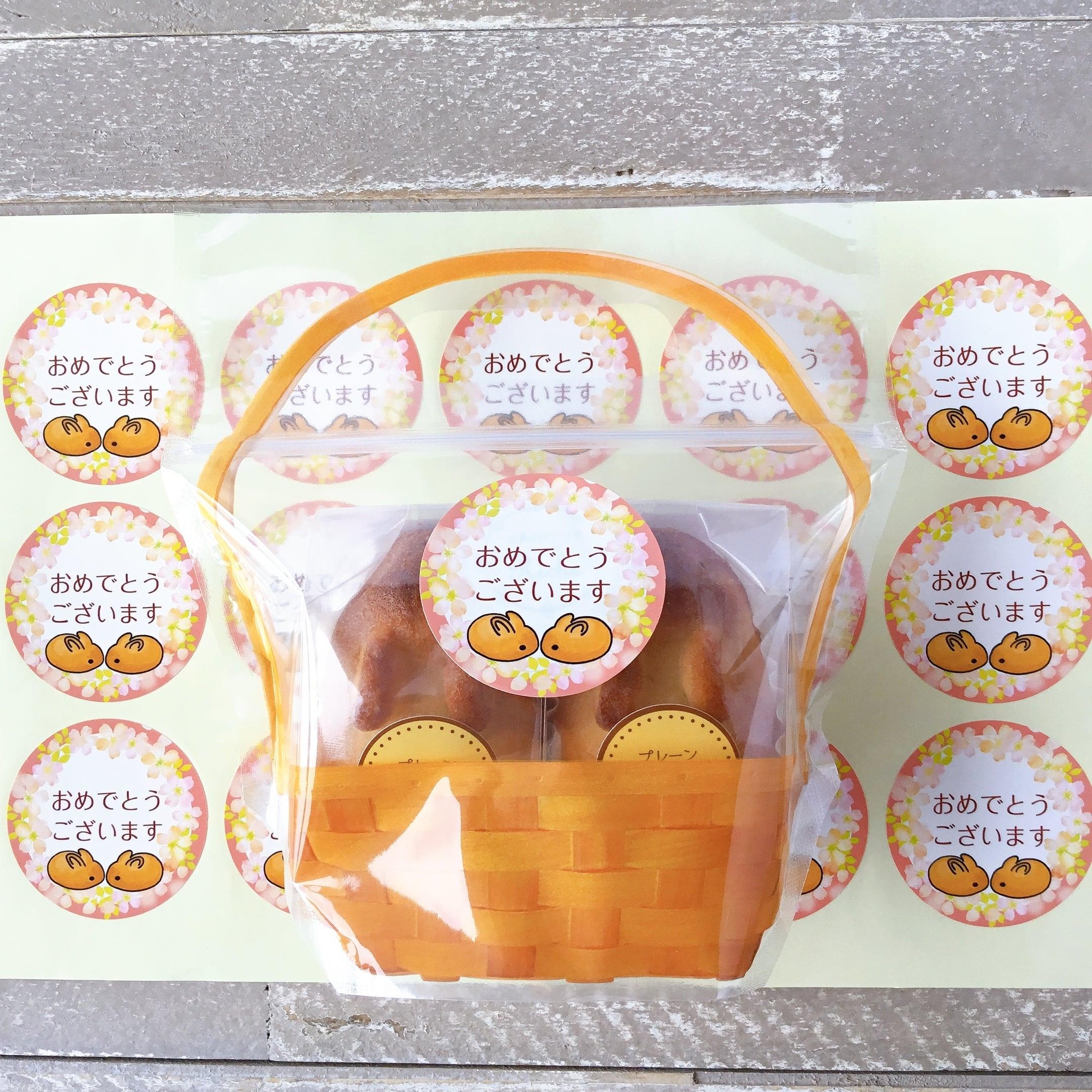 ≪常温便≫味を選べる2羽セット(オプション項目で選択をお願いします)