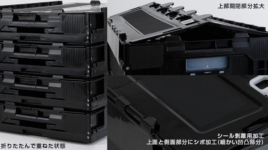 JR貨物【18D形】コンテナ  / グルーヴガレージ