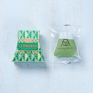 【化粧箱入り】フジヤマ石鹸 レモングラス