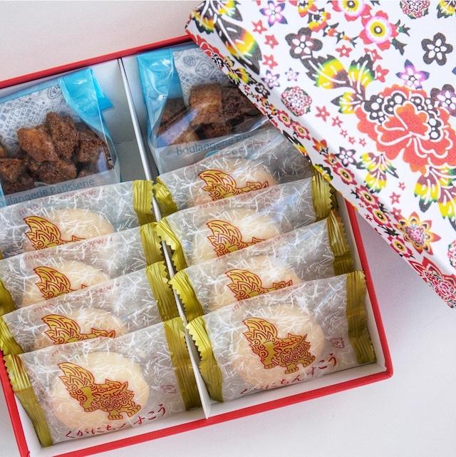 受賞お菓子2種!紅型アソートBOX