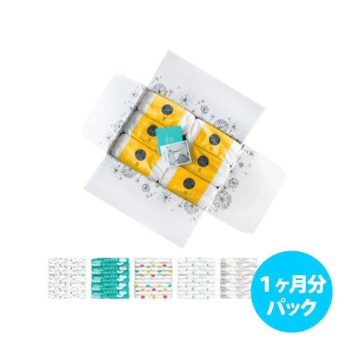 [1ヶ月パック] Lillydoo エコ紙おむつ(サイズ 5)