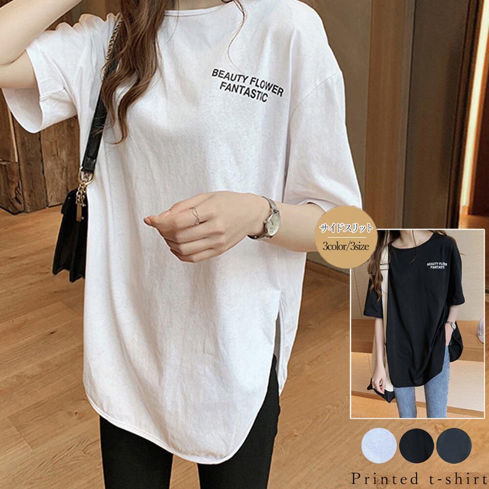 【即納】ロングtシャツ レディース ゆったり カットソー|fa1438