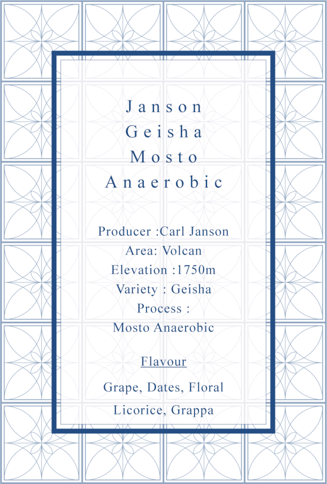 Janson Lot.586 Geisha Mosto Fermentation
