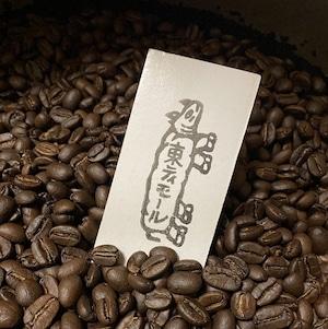 東ティモールコーヒー:犀の角監修 やや深めの焙煎でコク・甘さあり!(100g)【フェアトレード&オーガニック】