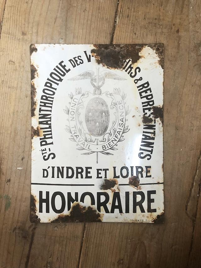 フランスアンティーク 白のホーロープレート
