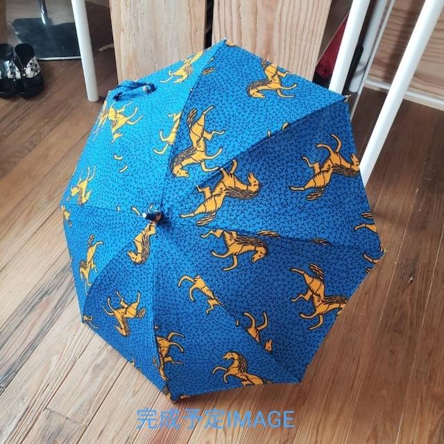 アフリカンファブリック(青地に黄色い馬柄) 職人日傘・アフリカンプリント オーダー