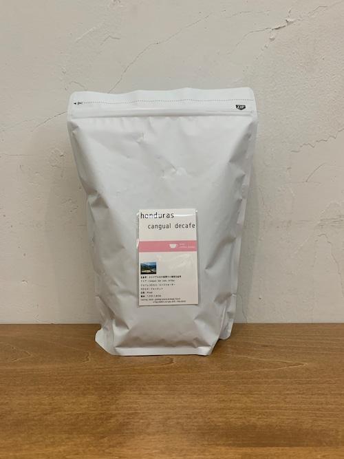 【500g】デカフェ ホンジュラス カングアル【decafe honduras cangual 】